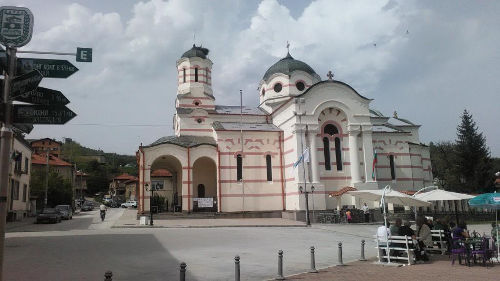 Батак – история и етно култура