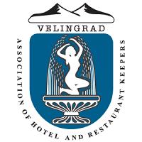 Сдружението на хотелиери и ресторантьори Велинград и Западни Родопи